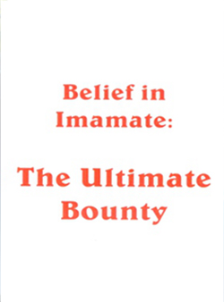belief_in_imamat_the_ultimate_bounty