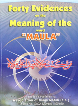 forty_evidences_of_the_meaning_of_the_word_maula