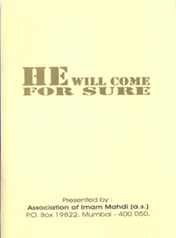 He_will_come_for_sure