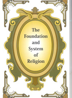 the foundation and system of religion